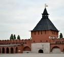Башню Водяных ворот в Тульском кремле откроют для посетителей