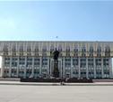 Депутаты Облдумы рассказали о своих доходах за 2013 год