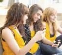 Мобильный интернет «Билайн» делится бесплатно