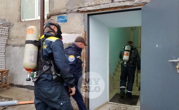 В тульском Заречье эвакуировали МФЦ: в подвале найдены подозрительные колбы с химией
