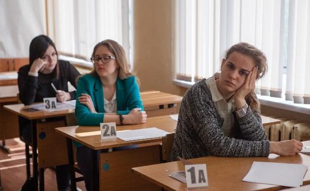 2 июня тульские выпускники сдают ЕГЭ по математике базового уровня