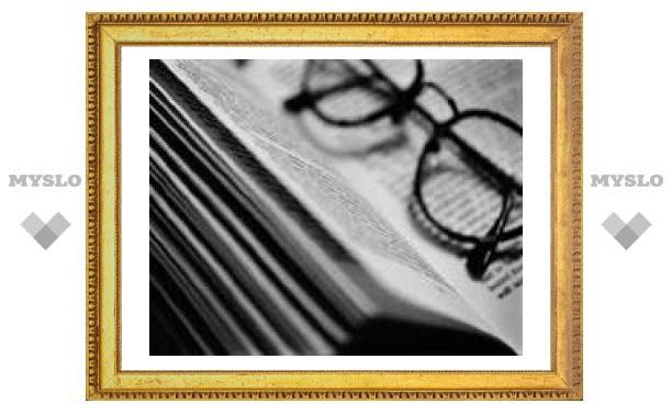 29 марта: День специалиста юридической службы