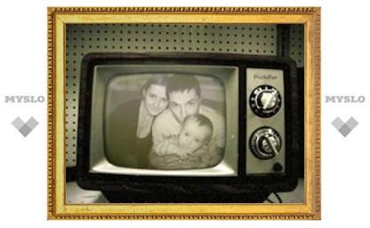 Альтернативная ТВ-программа