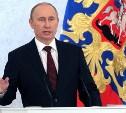 Владимир Путин – муниципальным чиновникам: «Что благоустраивать, спросите жителей»