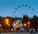 Туляков приглашают на 125-летие ЦПКиО имени Белоусова