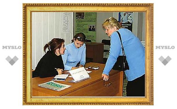 Безработных предпенсионного возраста защитит прокуратура