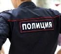 Попавшийся на взятке начальник полиции Мордвеса уволен из УМВД Тульской области