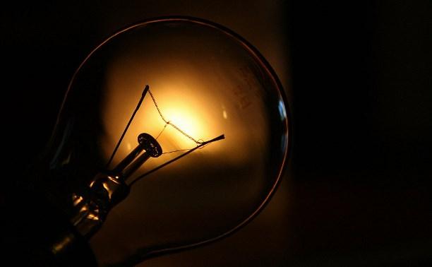 Какие дома Тулы останутся без электричества 11 октября