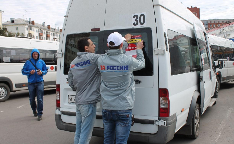«Нарушаю ПДД – позвони в ГИБДД!»: активисты ОНФ подключились к Всероссийской акции