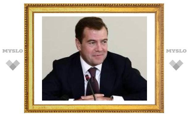 Медведев наградил Дудку