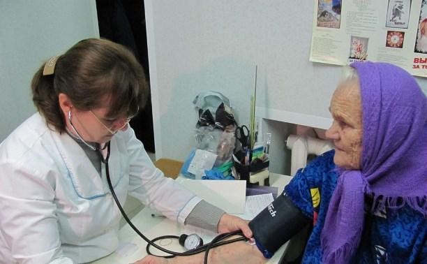 Минтруд предложил ограничить компенсацию оплаты ЖКХ учителям и врачам