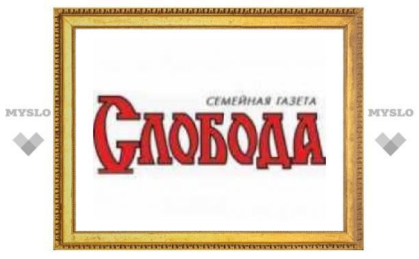 Интернет-порталу www.MySLO.ru требуются сотрудники!