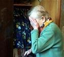 В Одоеве грабитель отнял у пенсионерки пакет с деньгами и убежал