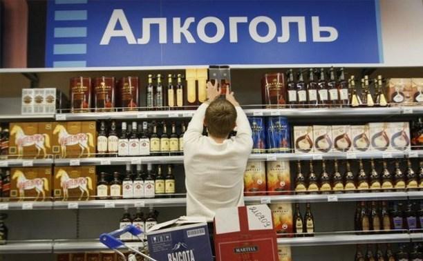 Объем продаж алкоголя в Тульской области за год снизился на 2,3%