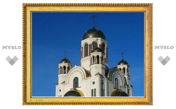 В Екатеринбурге повесили неприличный плакат Христа