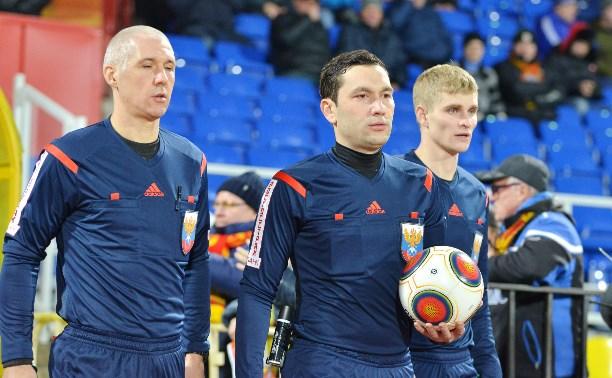 «Арсенал» и «Шинник» рассудит бурят Роман Галимов