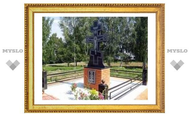 Под Тулой установят памятный крест