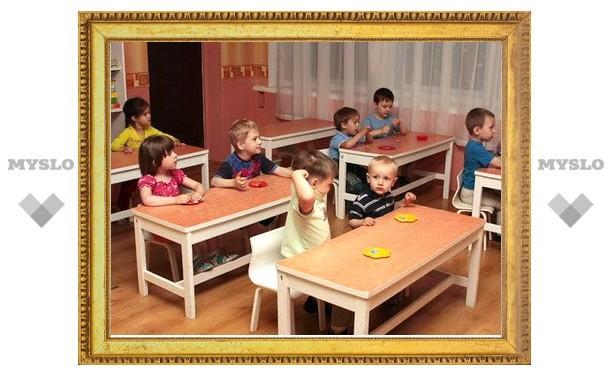 В Туле откроют три детских сада