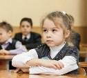 Минобрнауки предложило ограничить школьникам время на выполнение домашних заданий