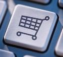 Туляки стали чаще покупать товары онлайн