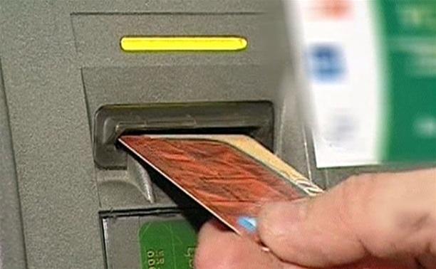 Россияне сами выберут банк для получения зарплат и пенсий