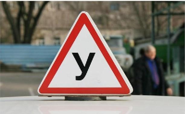 Депутаты Госдумы потребовали приостановить лицензирование автошкол