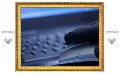 В Туле осудили хакера