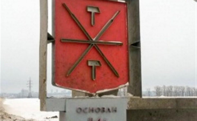 На въезде в Тулу отремонтировали стелу, в которую врезался БМВ