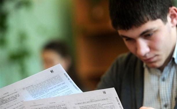 В Тульской области девятиклассники сдают предметы по выбору