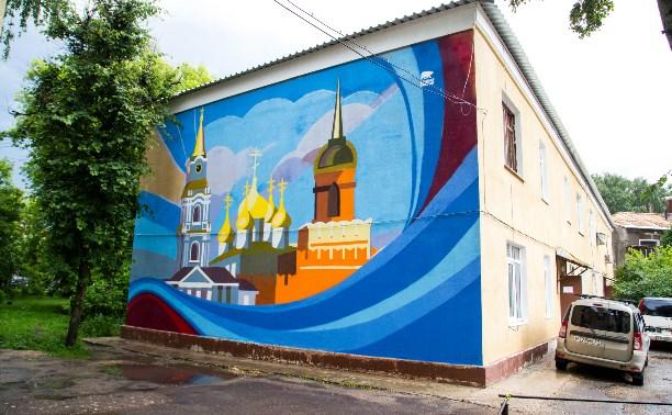 В Туле появилось патриотическое граффити с кремлем