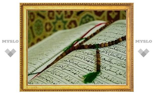 Тульские мусульмане отметят праздник Рамадан