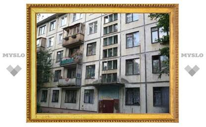 Какие дома отремонтируют в Щекине?