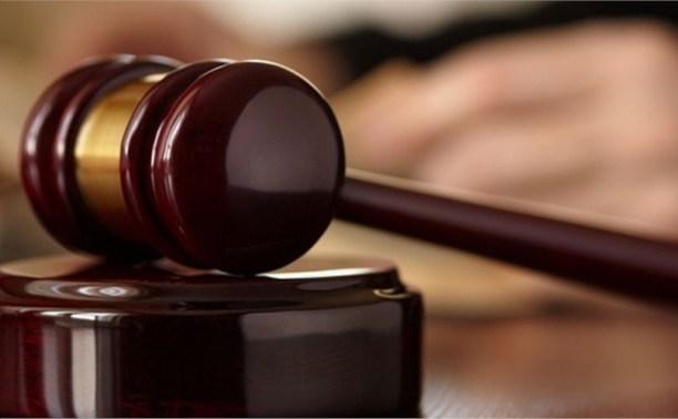 Туляк попал под суд за хранение 25 граммов марихуаны