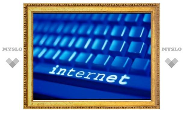В Щекине нет Интернета