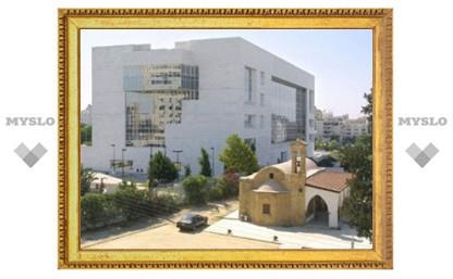 Кипр попросил у России еще 5 миллиардов евро помощи