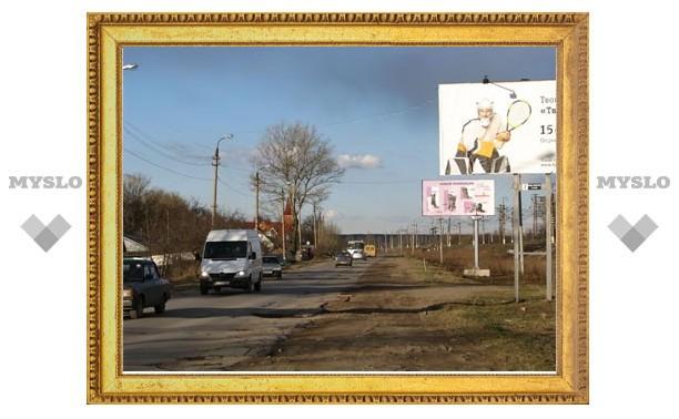 Жители Щекина жалуются Груздеву на плохие дороги