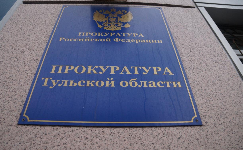 Пять туляков перевели лжеполицейскому 1,7 миллиона рублей