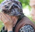 Мошенницы похитили 112 тысяч рублей у пенсионерки из Узловой