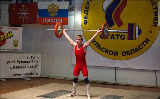 Юные тяжелоатлеты приняли участие в областных соревнованиях