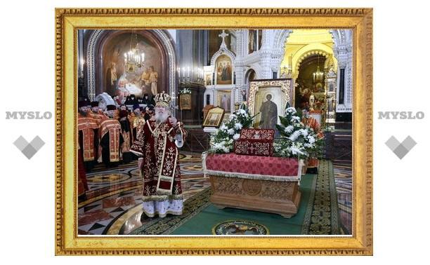 В Тулу к празднику привезут мощи святых