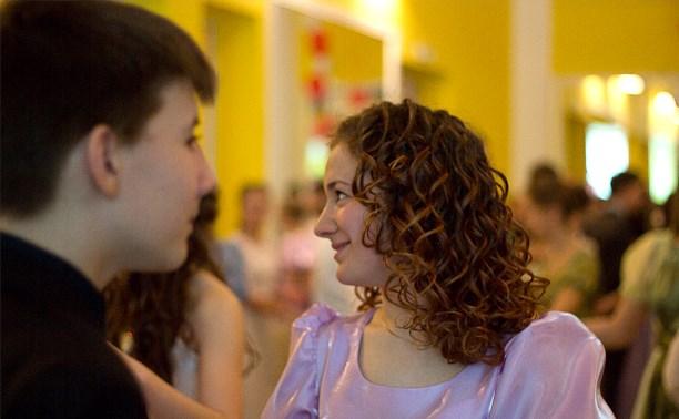 В Суворове прошёл епархиальный бал православной молодёжи