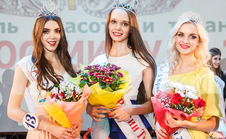 В Тульской области выбрали самых красивых девушек года