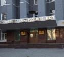 В августе туляки смогут попасть на приём к руководителям подразделений областного УМВД