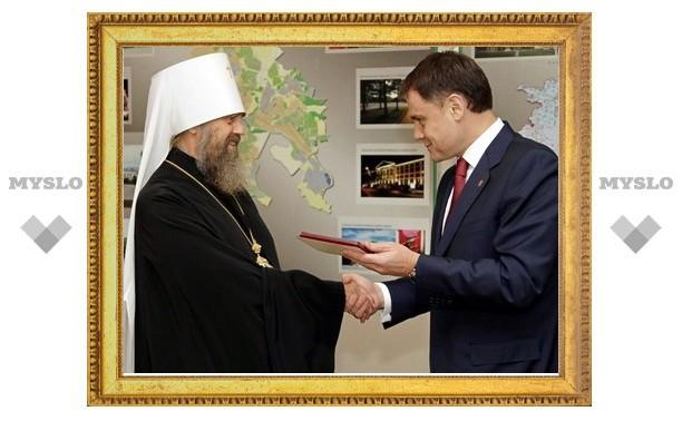 Митрополит Тульский и Ефремовский Алексий стал первым, кто получил медаль «За милосердие»