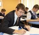 В Туле будут чествовать участников Всероссийской олимпиады школьников