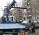 В Госдуме хотят передать эвакуацию машин в руки ГИБДД