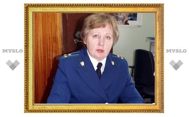 Любовь Кузнецова стала почетным работником прокуратуры