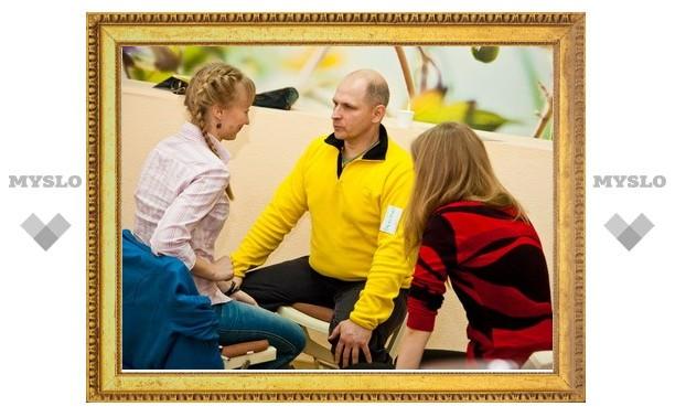В Туле пройдет фестиваль практической психологии