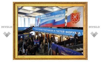 Инвестиции в регион вернули области экономический форум