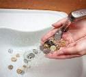 Туляки перестанут переплачивать за ОДН по воде